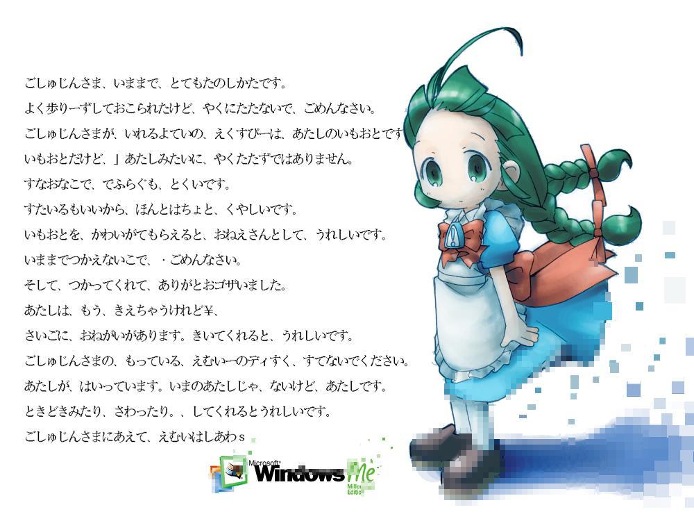 Operating System の変遷